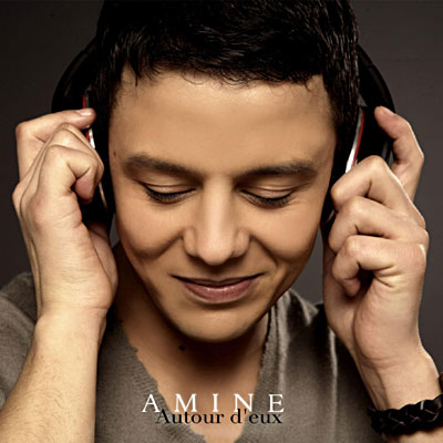 amine finiki mp3
