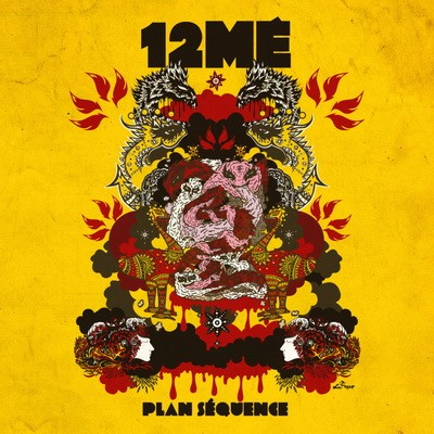 12Me - Plan Sequence (2015)